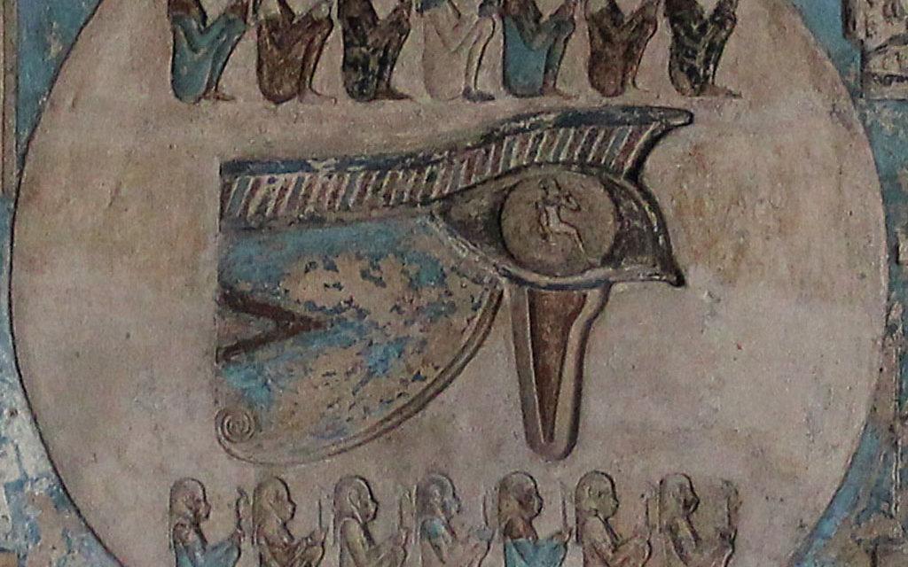 Frescos Restaurados del Templo de Dendera